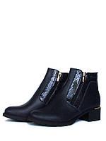 Темно синие ботинки женские