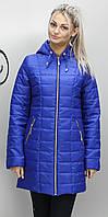 Женская демисезонная куртка КР-12 электрик  40-52 размеры