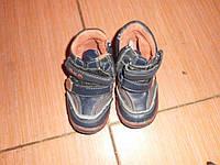 Продам ботинки для ребенка осение 24р