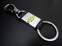 Автомобильный брелок для ключей Chevrolet (Шевроле) Luxury