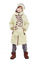 Куртка зимняя с шарфиком Ярина на девочку рост 116, 122, 128,134,140,146,152, 158 Украина, крем