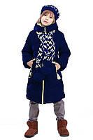 Куртка зимняя с шарфиком Ярина на девочку рост 116, 122, 128,134,140,146,152, 158 Украина, темно-синий