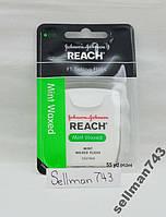 Вощеная мятная зубная нить Reach из США