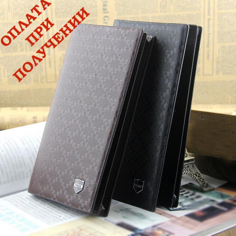 Мужской клатч кошелек портмоне кожаный YKSS