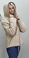 Женская демисезонная куртка КС-2 бежевая  54-74 размеры