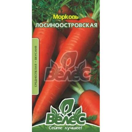 Морковь Лосиноостровская 20г , фото 2