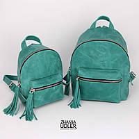 Бирюзовый рюкзак мини размера