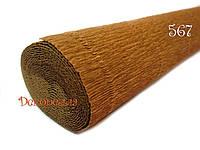Гофрированная бумага, Италия (567 - коричневий)