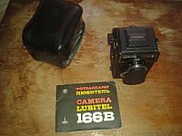 Фотоопарат LUBITEL 166B