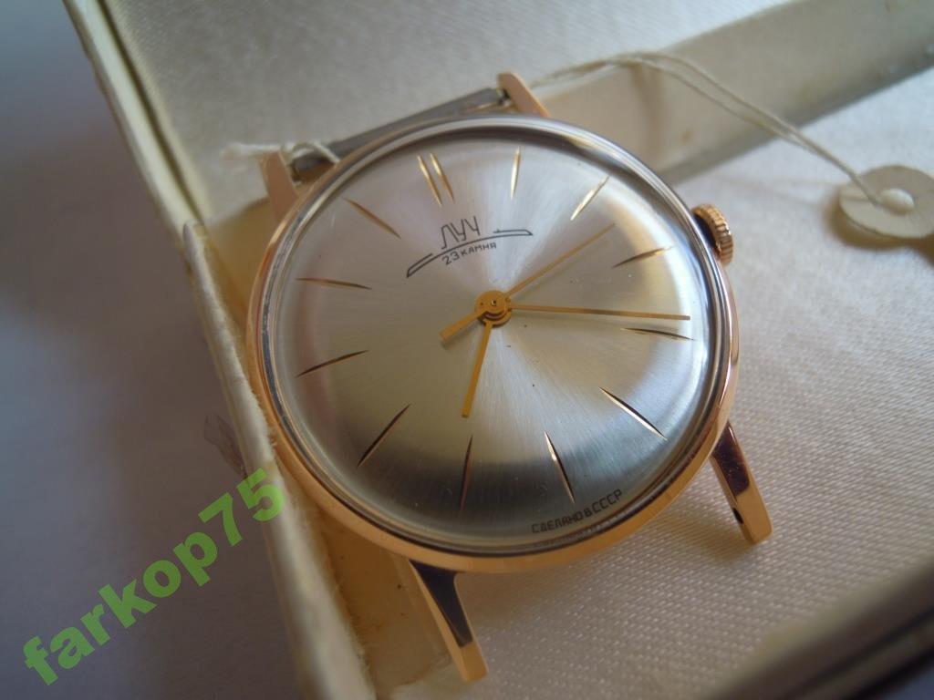 Купить часы золотые лучи дешевые часы наручные оптом