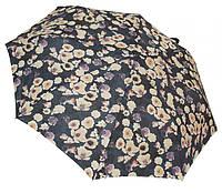Женский зонт полуавтомат 35002 blue