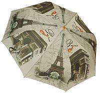 Женский Зонт Полуавтомат Paris (арт.3677)