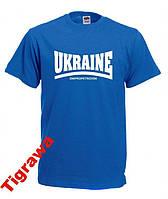 Патриотические футболки печать Ukraine 100% хлопок