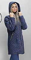 Женская демисезонная куртка КС-13 темно-синяя  40-52 размеры