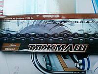 Цепь велосипедная на советские велосипеды Тяжмаш.
