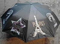 .Зонты Prestige.Зонт женский полуавтомат 003270.