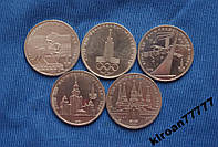 СССР Набор рублей Олимпиада - 80  5 шт ЛЮКС