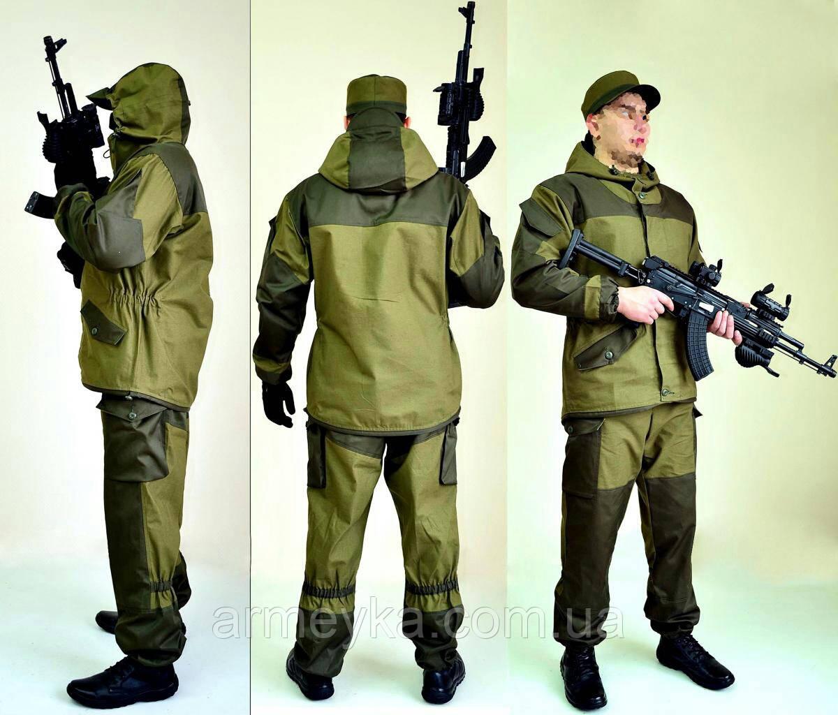"""Костюм Горка-3К """"тм Барс"""". Оригинал, РФ."""