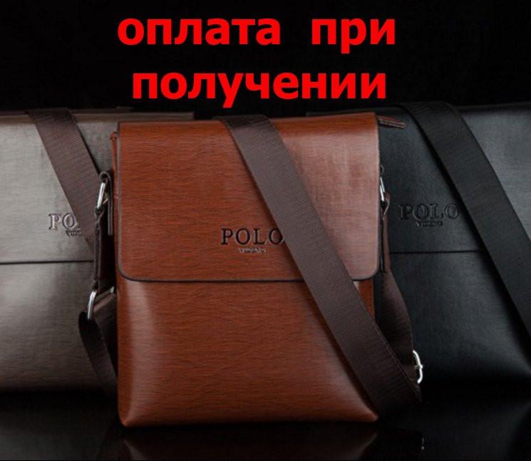 Чоловіча шкіряна фірмова сумка Polo (9012) NEW!
