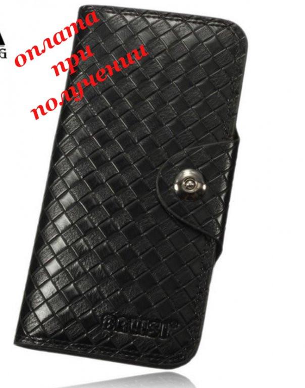 Чоловічий шкіряний гаманець портмоне клатч Balisi
