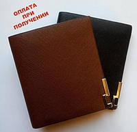 Мужской кошелек портмоне бумажник Baellerry, фото 1