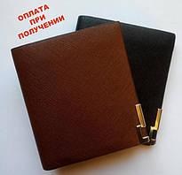 Мужской кошелек портмоне бумажник Baellerry