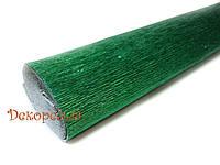 Гофрированная метализированная бумага, Италия  (804 - зеленый)