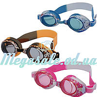 Очки для плавания Волна/Volna Marta Junior: 3 цвета