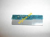 Термопрокладка  T-FLEX 760 15*15*1мм (3штуки)