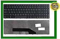 Клавиатура Asus K50AB K50AC K50AD K50AE K50Af