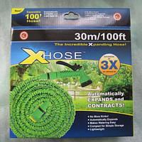Топ товар! Поливочный шланг Икс-Хоз Xhose 30 м.