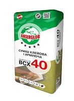 Anserglob 40(25) клей для пенопласта