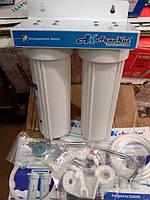 Фильтр для воды Аквакут 2ст.Отличный подарок.