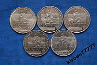 СССР 1 рубль 1980 г Олимпиада Долгорукий АНЦ