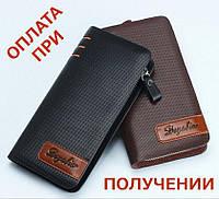 Мужской кожаный клатч кошелек портмоне Deyabier