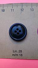 Пуговица пластиковая темно синяя