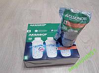 Фильтр для воды Аквафор В100-8 (3 шт. в упаковке)
