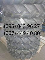 Шина 7.5L-15 шины 7.5-15 на мини трактор