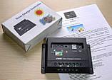 Контроллер заряда-разряда 30А 12/24V (авторежим, настройки освещения) для солнечных панелей, фото 2