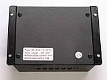 Контроллер заряда-разряда 30А 12/24V (авторежим, настройки освещения) для солнечных панелей, фото 3