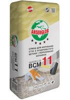Anserglob BCX-11для(25) клей  газобетона
