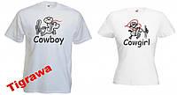 Парные футболки для влюбленных Cowboy - Cowgirl