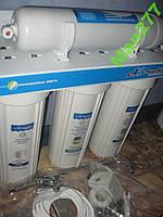 Фильтр для воды Аквакут 4ст.Отличный подарок.