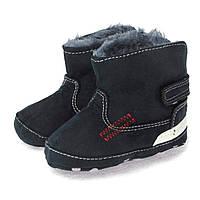 Пинетки-сапожки утепленные для мальчика Berni 5955