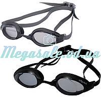 Очки для плавания Волна/Volna Aydar для активных тренировок: 2 цвета