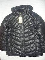 Куртка зимняя Venidise батальный размер