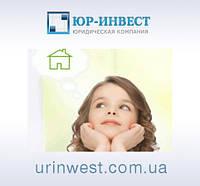 Нотариусов хотят обязать проверять в реестре сведения о детях собственников жилья