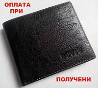 Чоловічий гаманець, портмоне, гаманець Bovis, фото 1