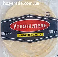 Уплотнитель украинский для дверей (аналог полипака Украина)