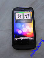 HTC Desire S Muted black